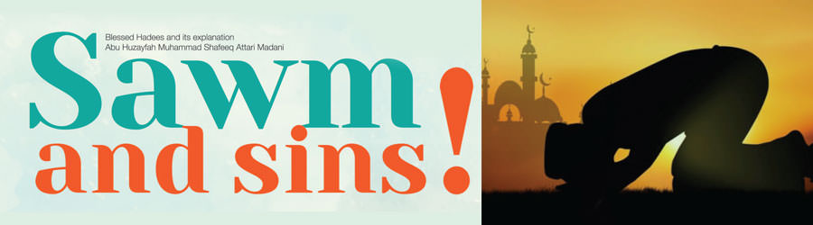 Sawm and sins!