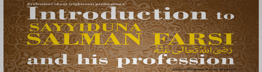 Introduction to Sayyiduna Salman Farsi and his profession