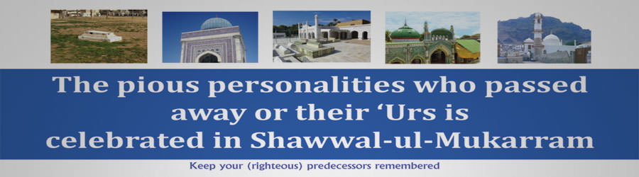 The pious personalities who passed away or their 'Urs is celebrated in Shawwal-ul-Mukarram
