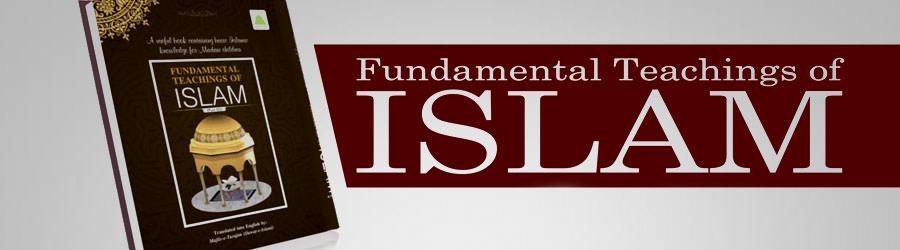 Fundamental Teachings of Islam