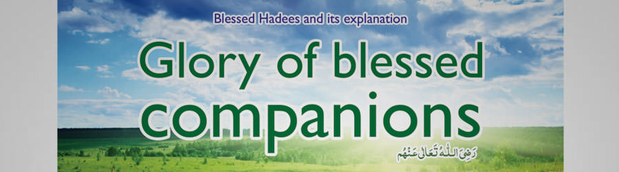 Glory of blessed companions