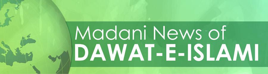 O Dawat-E-Islami, you are blossomed