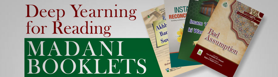 Deep yearning for reading Madani booklets
