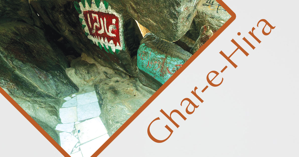 introduction-of-ghar-e-hira