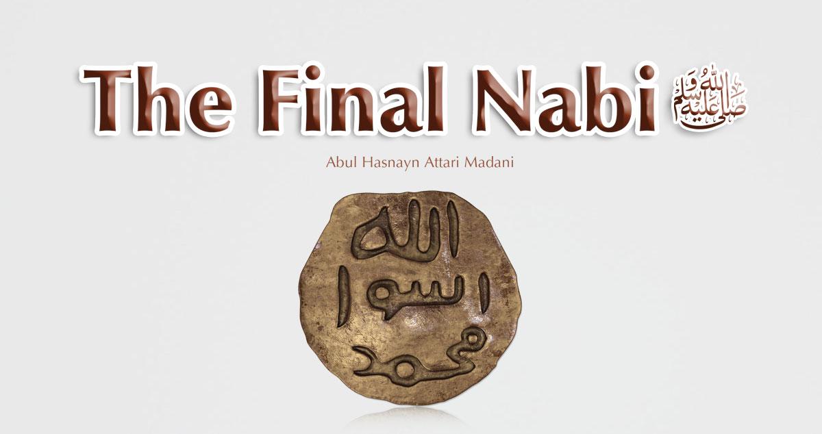 The Greatest and Noblest Nabi صَلَّى اللہُ تَعَالٰى عَلَيْهِ وَاٰلِهٖ وَسَلَّم