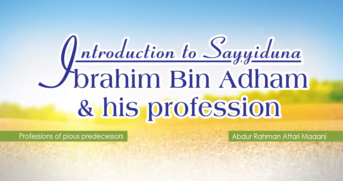 Sayyiduna Ibrahim Bin Adham(Double work in a single wage )