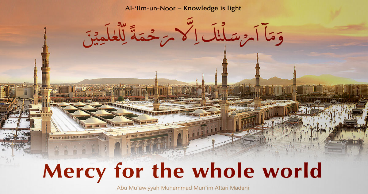 Mercy for the whole world