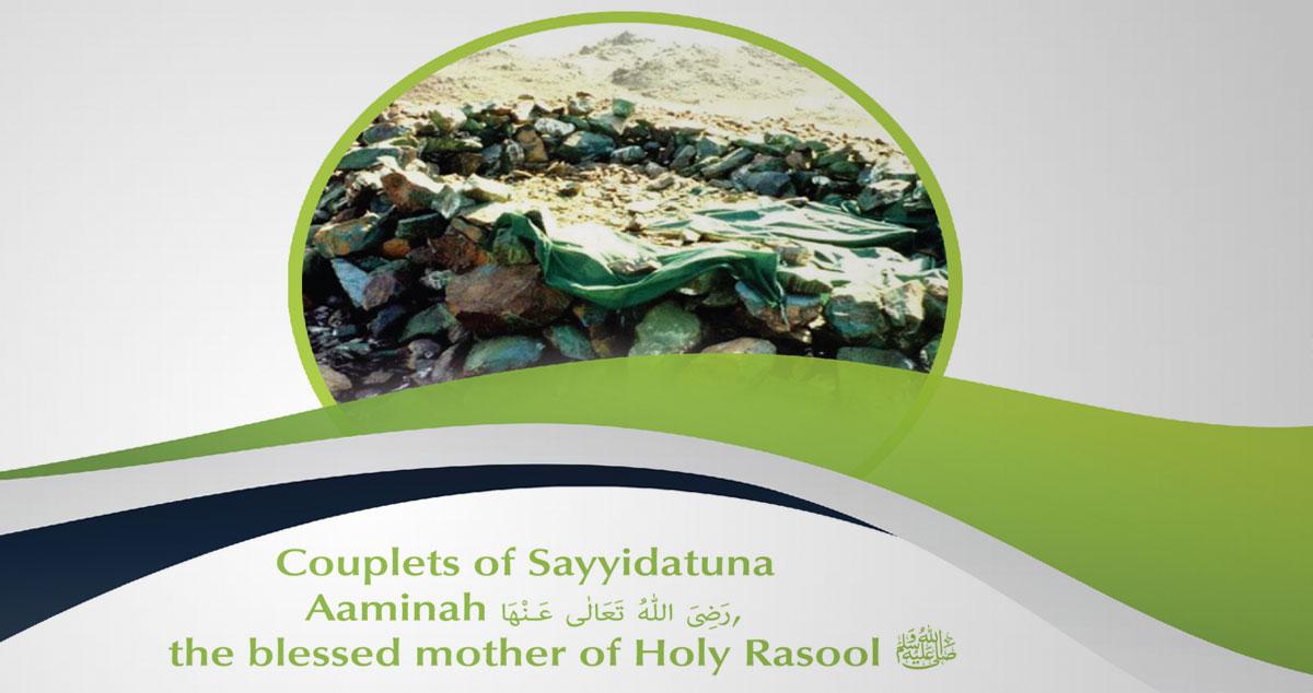 Sayyiduna Abdullah Bin Abdul Muttalib رَضِیَ اللہُ تَعَالٰی عَنْہُمَا
