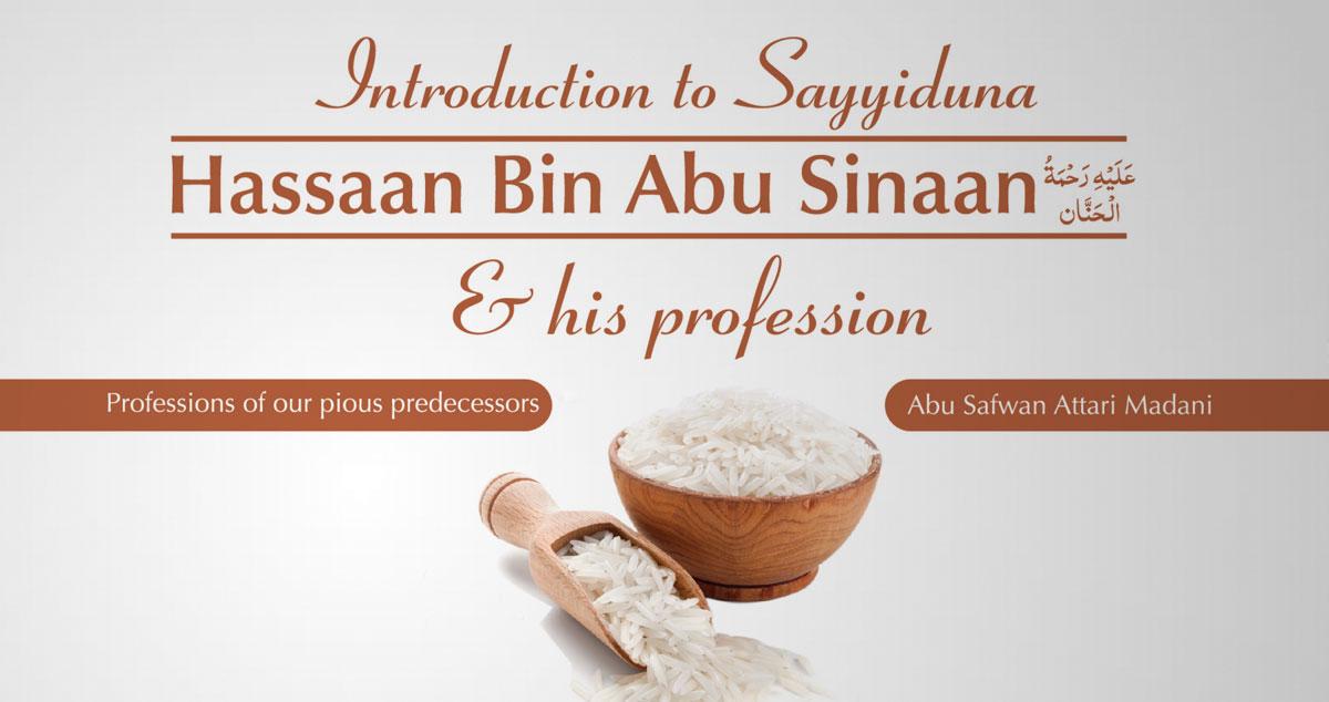 Introduction to Sayyiduna Hassaan Bin Abu Sinaan and his profession