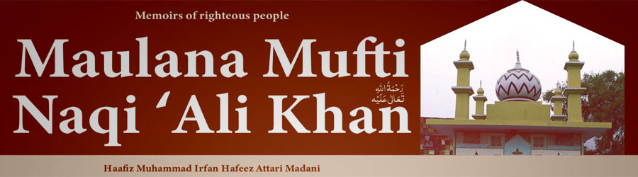 Maulana Mufti Naqi 'Ali Khan رحمۃ اللہ تعالٰی علیہ, Ameer-e-Millat, Peer Sayyid Jama'at Ali Shah Naqshbandi رحمۃ اللہ تعالٰی علیہ, Sadr-ush-Shari'ah and Kanz-ul-Iman