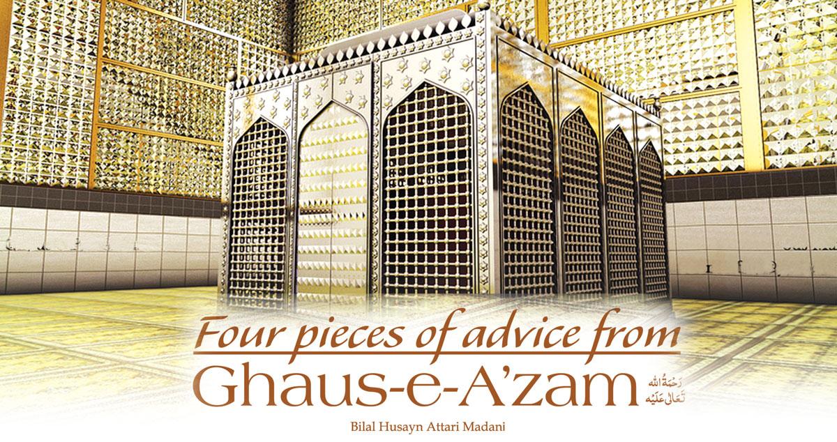 Four pieces of advice from Ghaus-e-A'zam رَحْمَةُ اللّٰەِ تَعَالٰی عَلَيْه