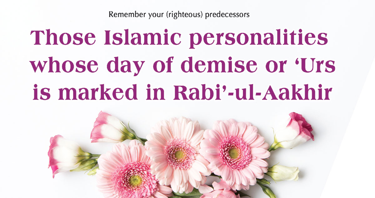 Those Islamic personalities whose day of demise or 'Urs is marked in Rabi'-ul-Aakhir