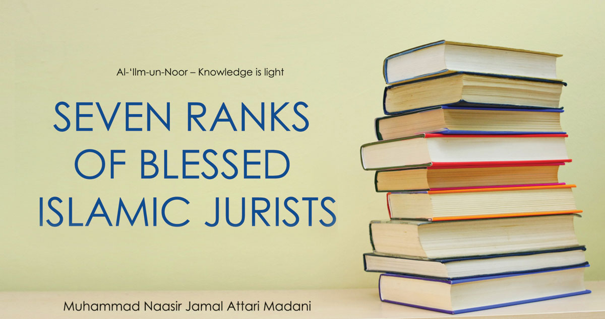 Seven ranks of blessed Islamic jurists