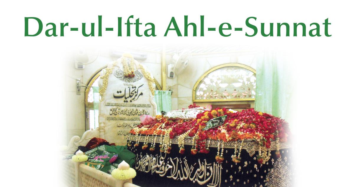 Vow of dedicating a chador to a shrine