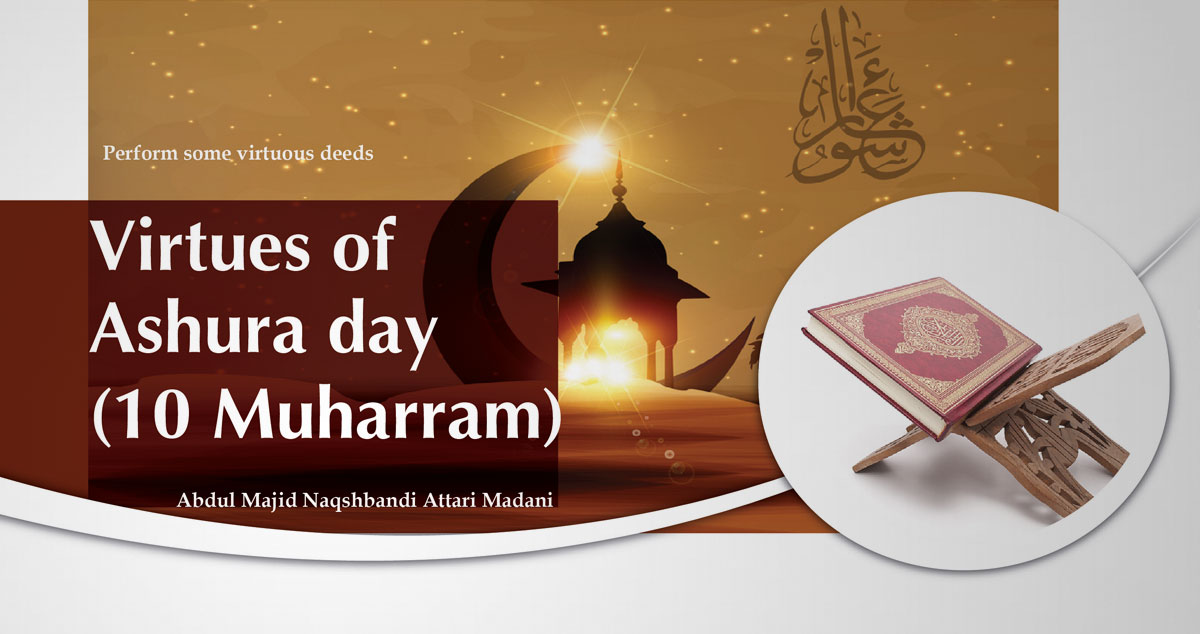 Virtues of Ashura day (10 Muharram)