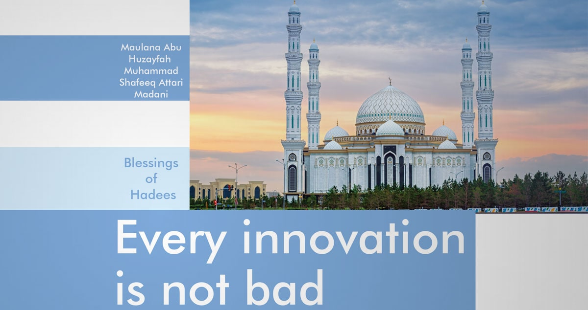 Every innovation is not bad