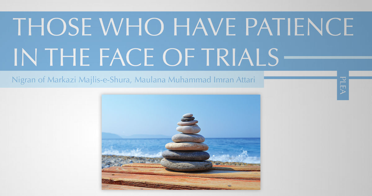 Those who have patience in the face of trials