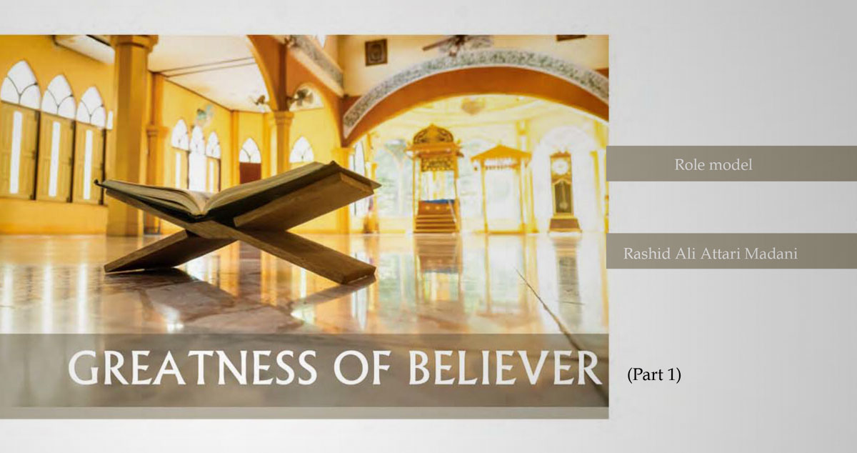 Greatnessof believer