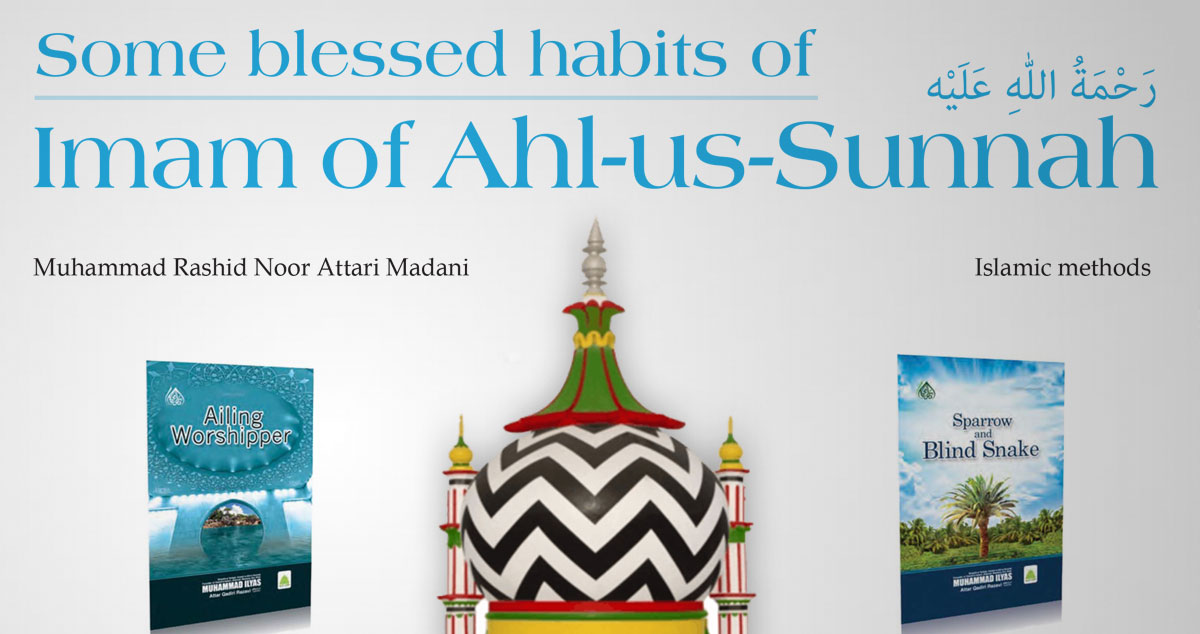 Some blessed habits of Imam of Ahl-us-Sunnah
