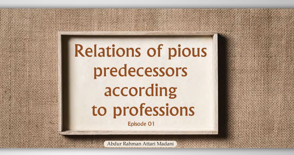 Relations of pious predecessors according to professions