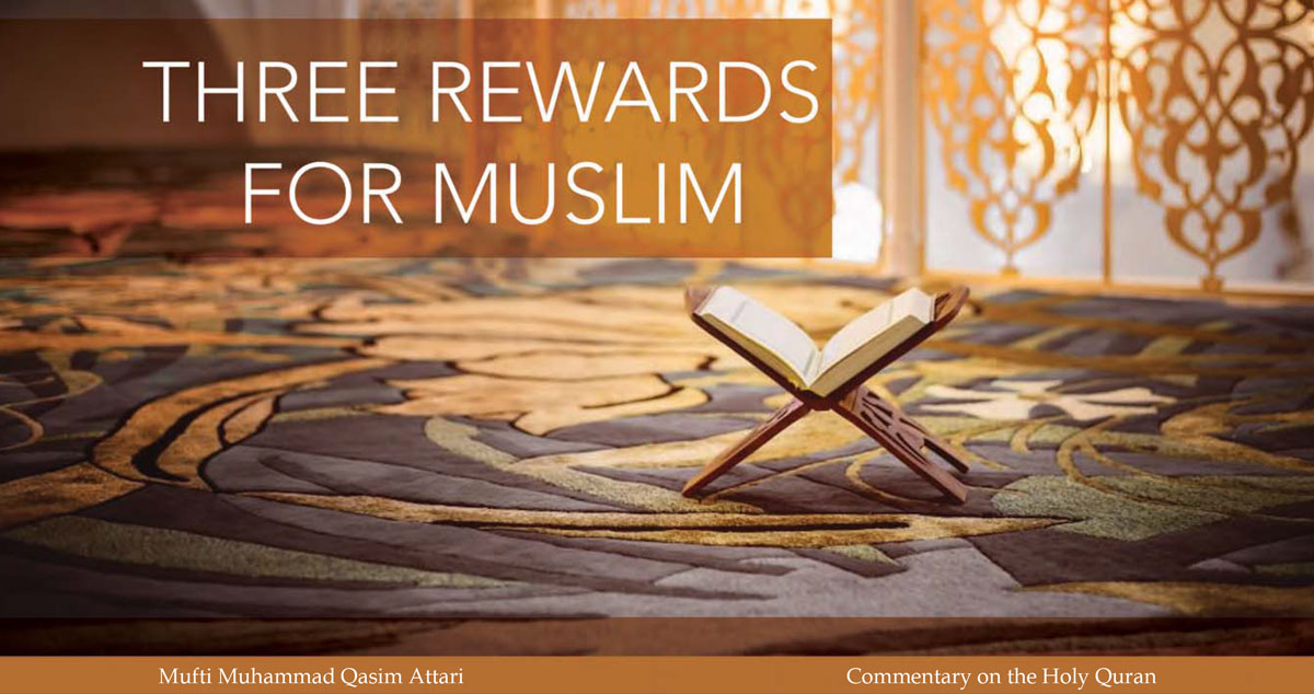 Three rewards for Muslim