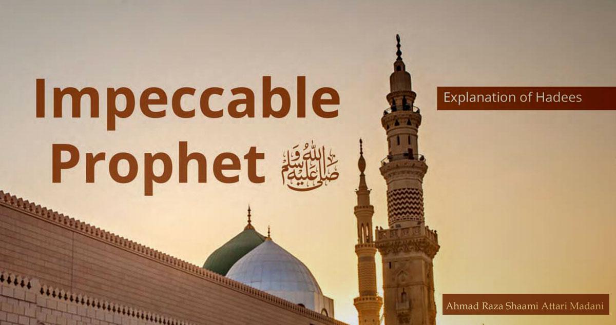 Impeccable Prophet