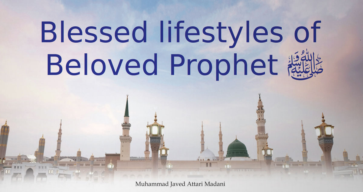 Blessed lifestyles of Beloved Prophet