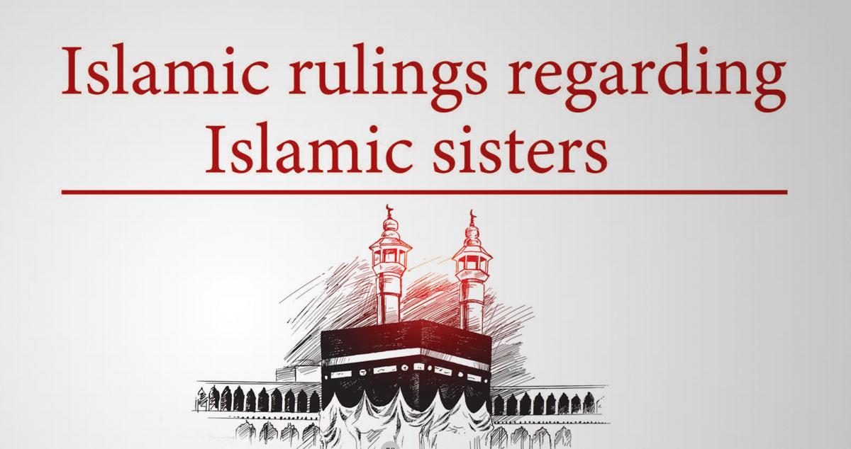 Shar'i rulings regarding Islamic sisters