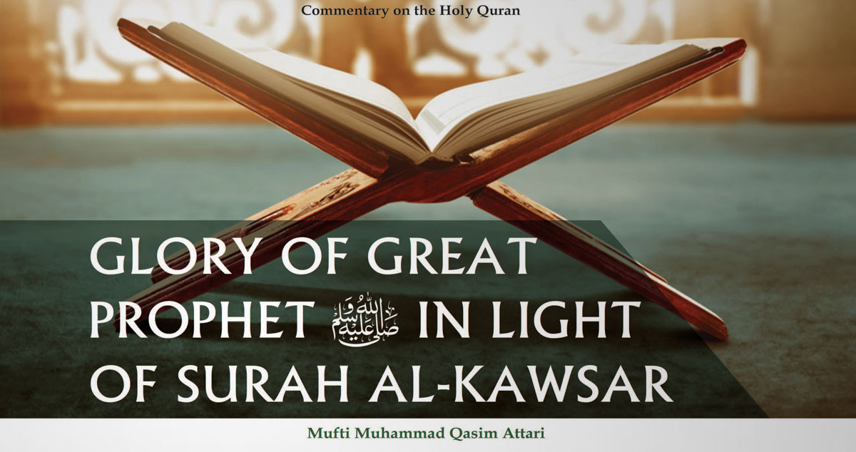 Glory of Great Prophet in light of Surah Al-Kawsar