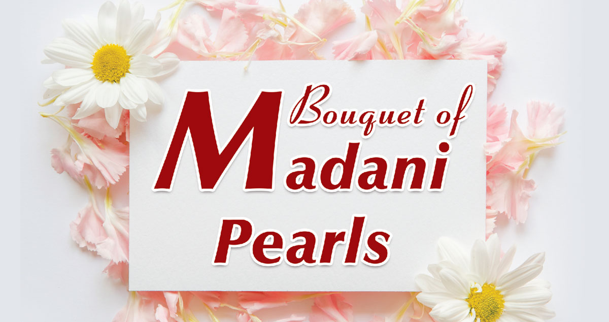 Bouquet of Madani pearls