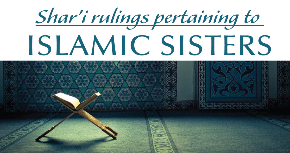 Shar'i rulings pertaining to Islamic sisters
