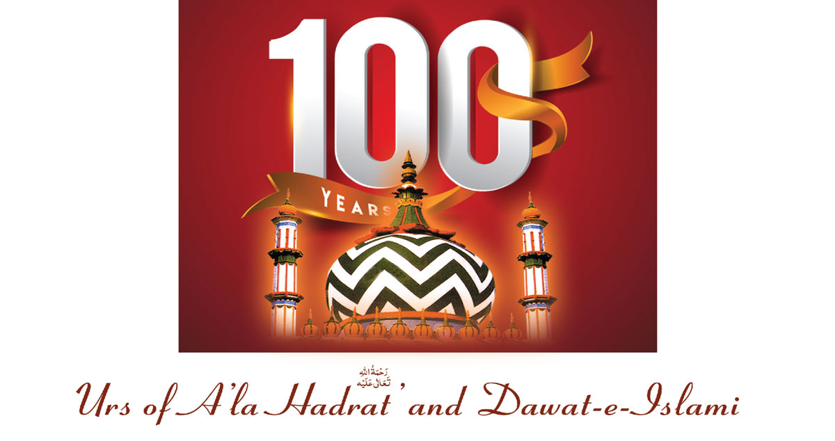 100th 'Urs of A'la Hadrat' and Dawat-e-Islami