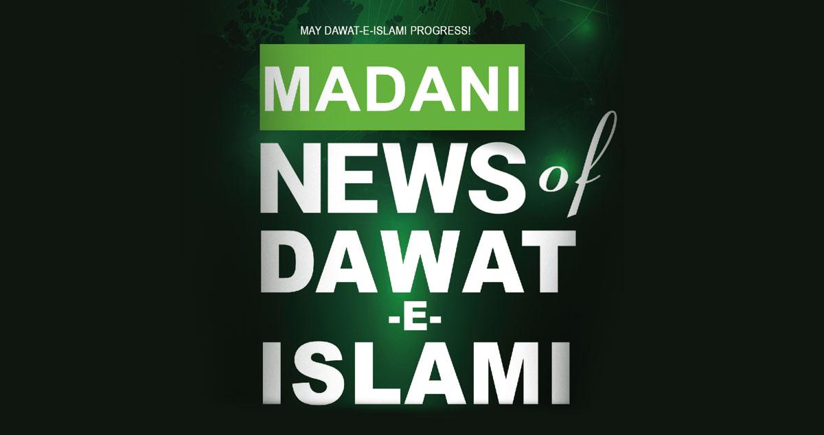 Madani news of Dawat-e-Islami
