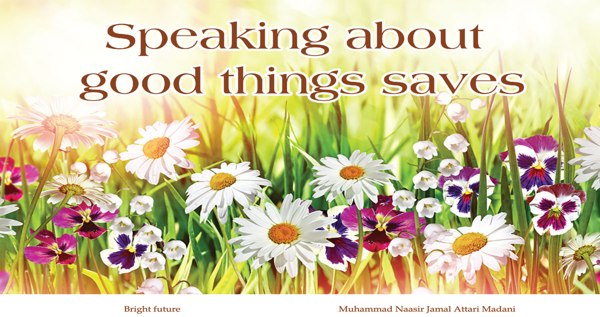 Speaking about good things saves