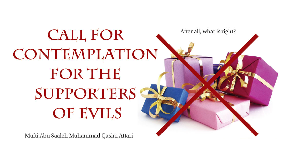 Call For Contemplation For The Supporters of evils