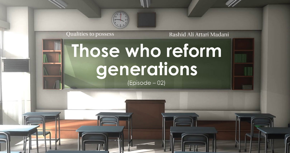 Those Who Reform Generations (Episode – 02)