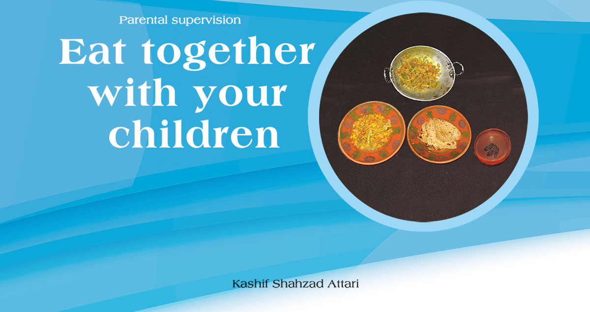 Eat together with your children