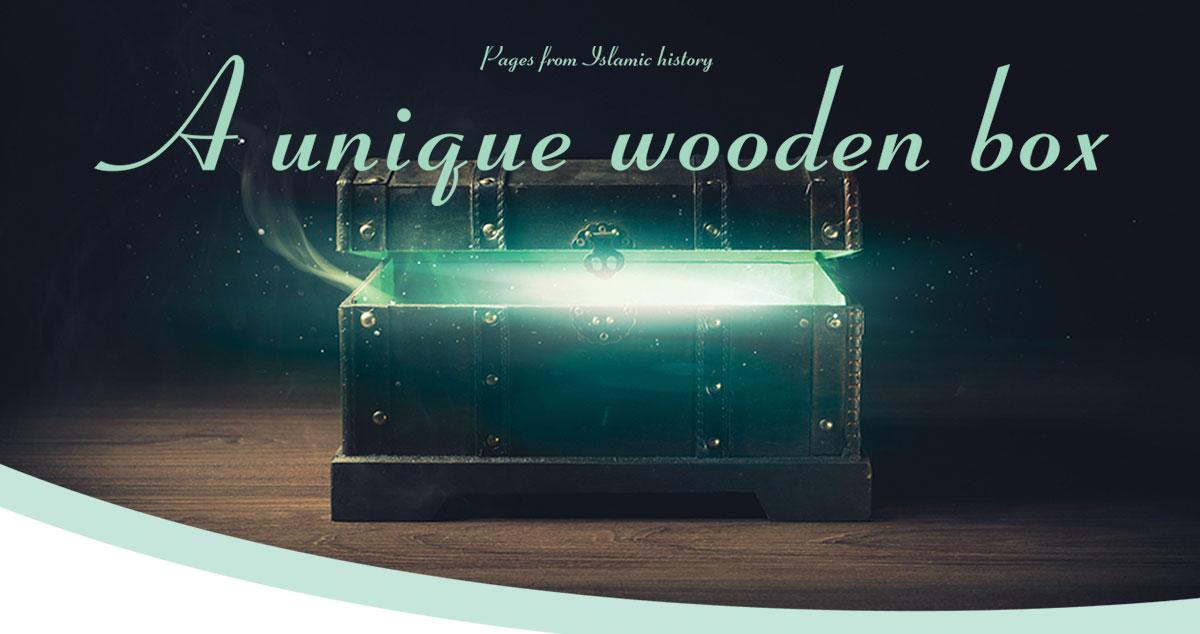 A unique wooden box