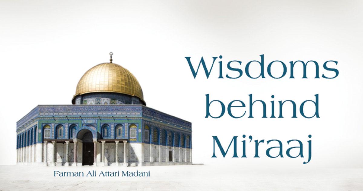 Particularities of Mustafa ﷺ