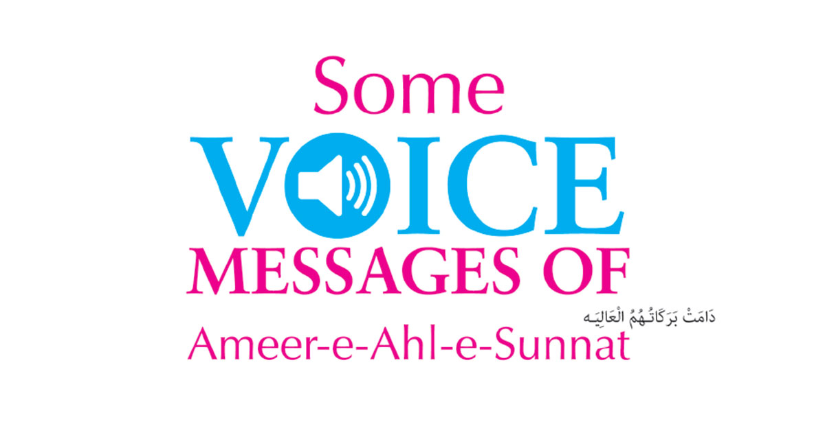 Some voice messages of Ameer-e-Ahl-e-Sunnat