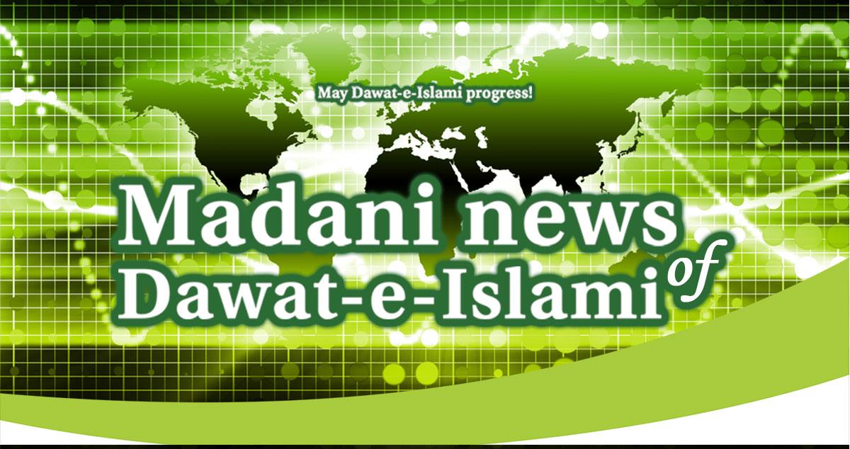 Madani news of dignitaries