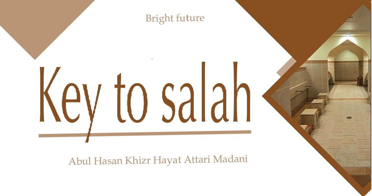 Key to Salah