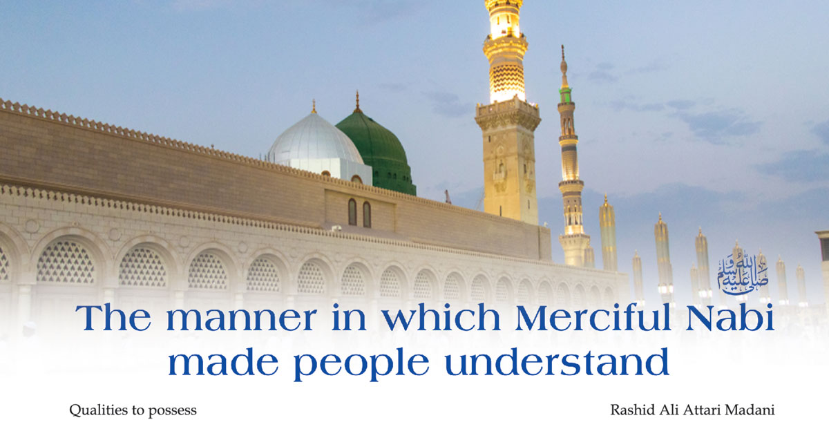 The manner in which Merciful Nabi ﷺ made people understand