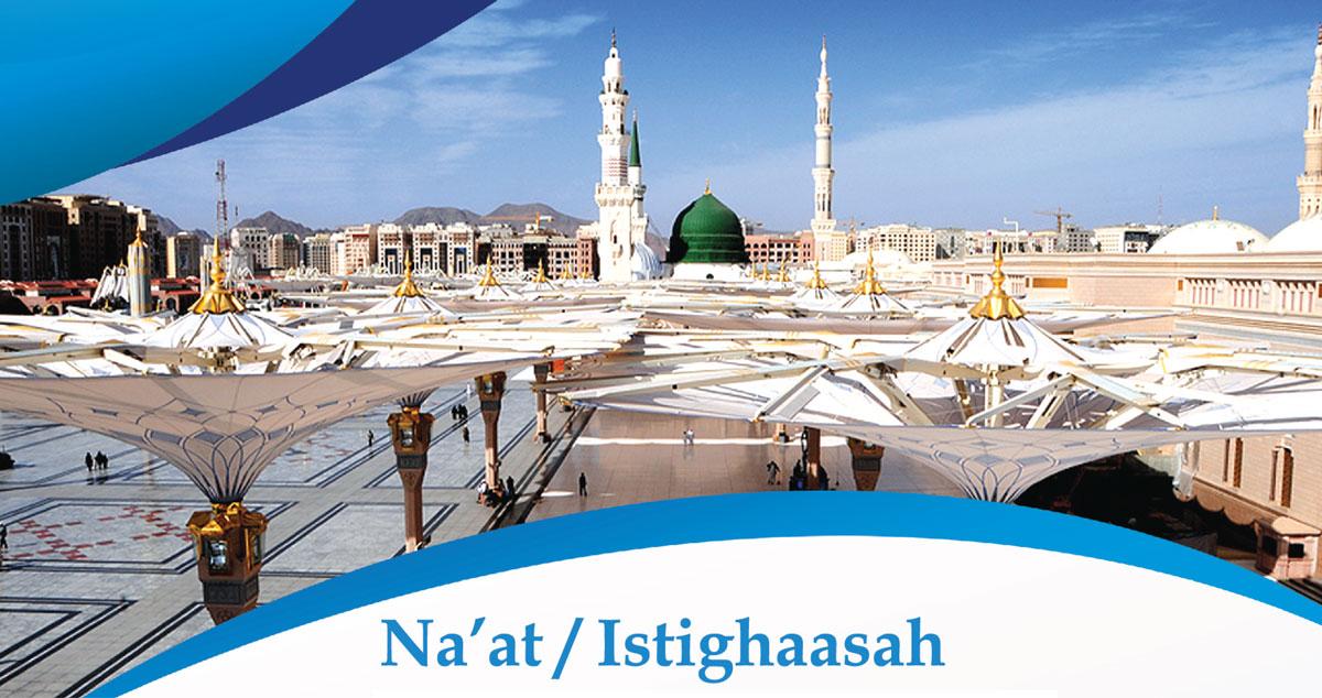 Munajat, Na'at / Istighaasah