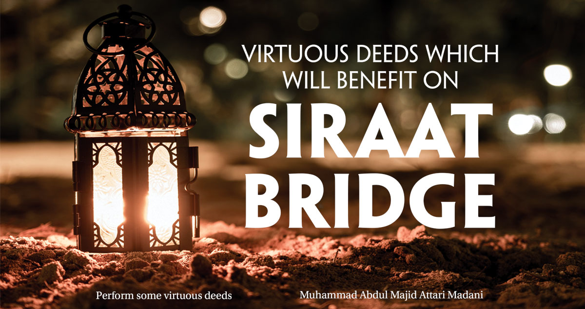 Virtuous deeds which will benefit on Siraat Bridge