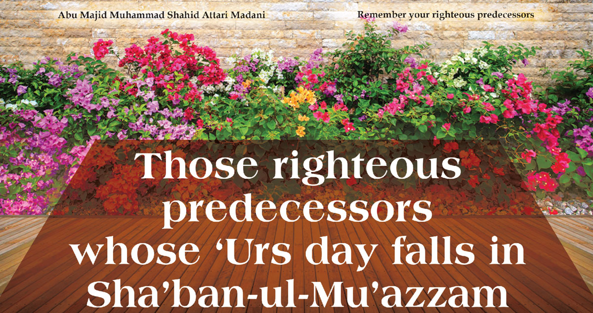 Those righteous predecessors whose 'Urs day falls in Sha'ban-ul-Mu'azzam
