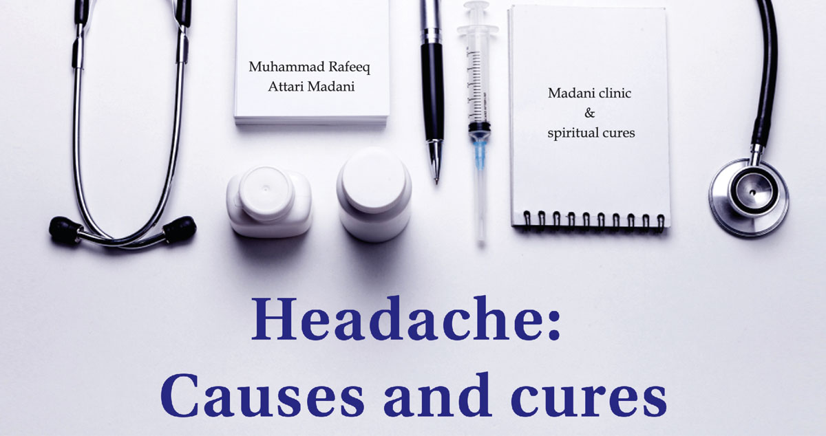 Headache: Causes and cures