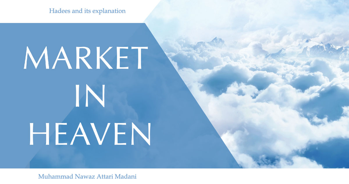 Market in Heaven