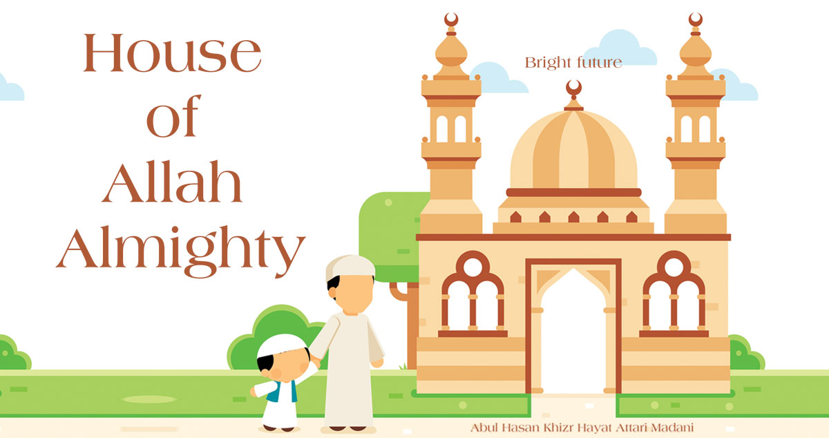 House of Allah Almighty