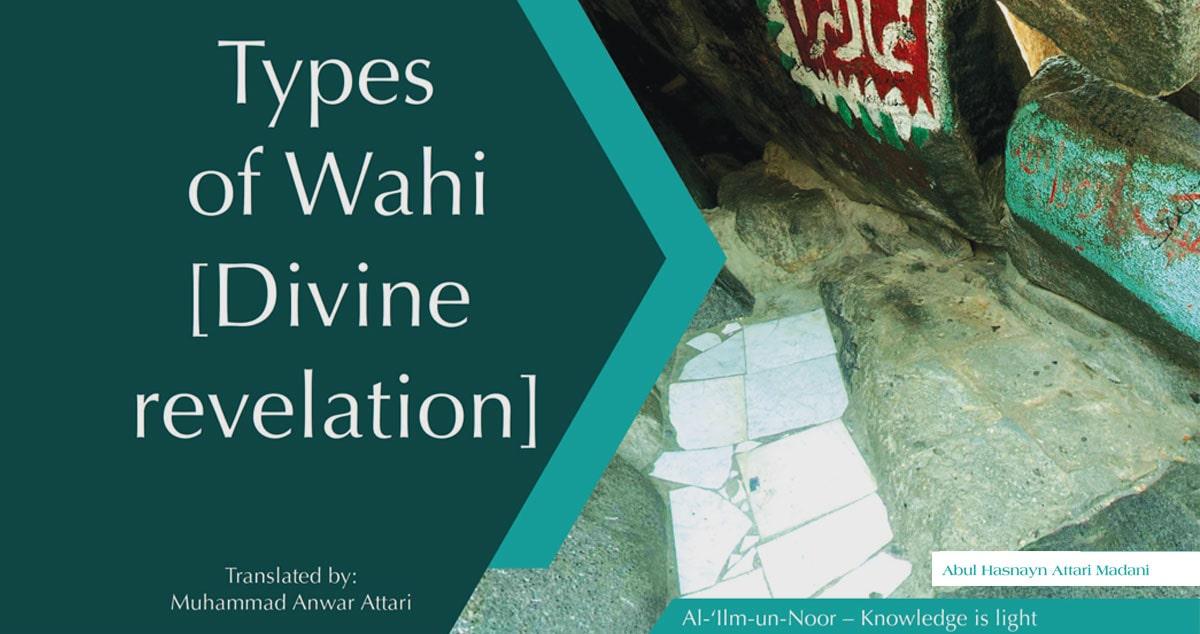 Types of Wahi [Divine revelation]